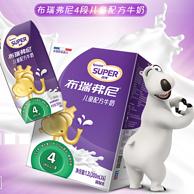 圣元集团旗下,法国进口:1.2Lx2盒 布瑞弗尼 儿童配方牛奶 4段