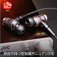 JVC 杰伟世 HA-FX1100 新木单元旗舰级振膜耳机