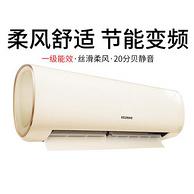 Kelon 科龙 KFR-35GW/ME1A1(1P69) 1.5匹 变频 壁挂式空调
