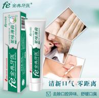 酶指数8.8,除口腔异味:90gx3件 fe金典牙医 生物酶干刷牙膏