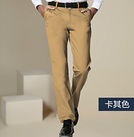 清仓白菜价 97%高含棉量:比菲力 男士贡缎长裤