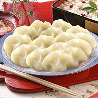中国驰名商标:702gx5件 思念 金牌灌汤猪肉白菜水饺