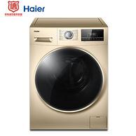Haier 海尔 XQG100-14HB30GU1JD 10kg 洗烘一体 滚筒洗衣机