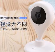 视频留言+声音监测:360 小水滴 摄像机 1080P版
