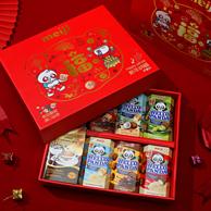 新加坡进口:550gx2件 Meiji/明治 小熊饼干限量版大礼包