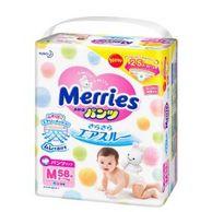 Merries 花王 妙而舒 拉拉裤 M 58片x3包