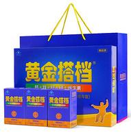 黄金搭档 多种复合维生素矿物质片 40片x3瓶 礼盒装
