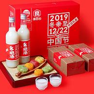 苏州桥 冬至中国节 冬酿桂花米酒375mlx2瓶+苏州糕点12块 豪华礼盒