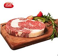 130g大克重、整切:澳洲进口 谷言 和牛牛排套餐 130gx10片 149元顺丰冷链直达