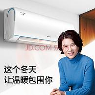 买手党首次大家电团、JD发货、1级能效: 格力 1.5匹 云锦空调