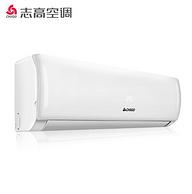 低于双11、1.5匹变频+1级能效:CHIGO 志高 NEW-GV12AK1H1-G 冷暖 壁挂式空调