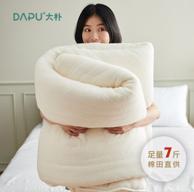 A类品,120根精梳加密,Plus会员:7斤x2件 大朴 纯新疆棉花被子被芯200x230cm