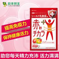 增加免疫力:日本 狮王 乳酸菌M-1 250mgx62粒