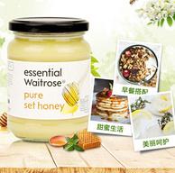10点: 41.6高波美度 454gx2瓶:英国Waitrose  纯结晶蜂蜜
