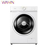 WAHIN 华凌 除菌系列 HD100X1W 滚筒洗衣机 10KG