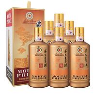 茅臺 茅臺王子酒 醬香經典 53度 白酒 500mlx6瓶 整箱裝 醬香型