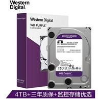 普通盘3倍负载率,全帧技术:西部数据 4TB紫盘 5400转监控硬盘 WD40EJRX