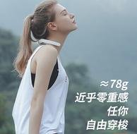 李佳琦推荐 8天续航+78g超轻:SKG 颈部按摩器 4336