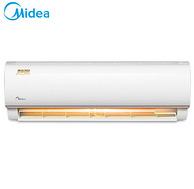新低!Midea 美的 KFR-35GW/WDBN8A3@ 1.5匹 变频冷暖 壁挂式空调