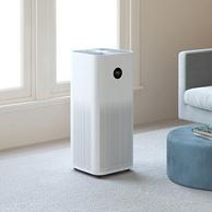 历史低价、除醛去味: MIJIA 米家 Pro H 空气净化器