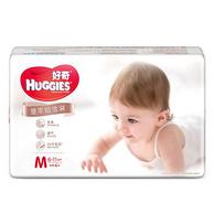 免费!4片 好奇Huggies 皇家铂金装纸尿裤 派样装