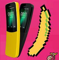 经典复刻,4G热点备用,双卡双待:诺基亚 NOKIA 8110 直板手机 黄色