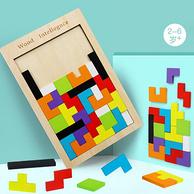 健康原木,具化想象力:2件 煦贝乐 俄罗斯方块木质拼图玩具