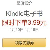 417本書參加!Kindle好書新年禮