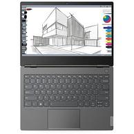 Lenovo 聯想 威6 Pro 14寸 筆記本電腦(i5-8265U、8G、512G、R540X)