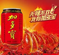 吃辣必备,加多宝 凉茶植物饮料 310mlx15罐x4件