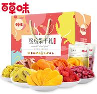 1368g,百草味 缤纷蜜饯 水果干年货礼盒