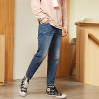 以纯线上品牌,100%纯棉:2件 A21 男士 低腰小直筒九分牛仔裤