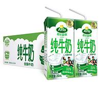 Arla 爱氏晨曦 全脂牛奶 200mlx24盒x3件