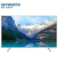 历史低价:Skyworth 创维 55H7S 55英寸 4K 液晶电视