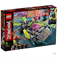 LEGO 樂高 Ninjago幻影忍者系列 71710 忍者改裝賽車
