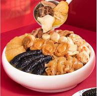 过年吃点好的,1.6kg大分量:广州酒家 佛跳墙 年夜饭半成品菜
