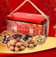 铁质坚果礼盒:2051g 好利来旗下 美荻斯 北美优采坚果礼盒