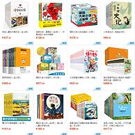 促销活动: 当当 寒假阅读季 10万童书