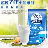 Devondale 德运 全脂高钙奶粉 1Kg