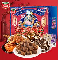 内含牛肉粒/鸭胗 717g,绿盛 零食礼盒