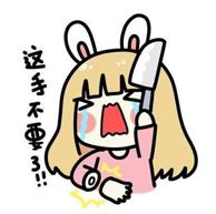 官网7-9.5折!买手党X京东大家电 团购价格询价上线