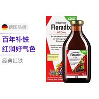 Salus 铁元 Floradix 红铁 补铁补气营养液 500mlx2件