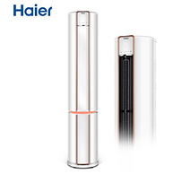 Haier 海尔 帝樽 KFR-50LW/09CAA21AU1 2匹 变频冷暖 立柜式空调