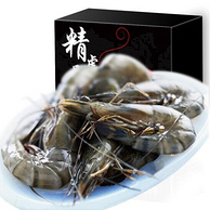 xianbaike 鲜佰客 活冻越南黑虎虾 20尾 850gx3件