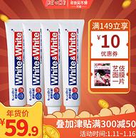 预防蛀牙 不伤牙釉质:日本 狮王 酵素美白牙膏 150gx4支