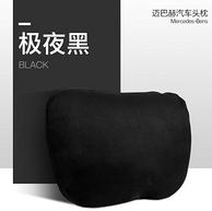迈巴赫S级同款:Sorona 杜邦 生物绒汽车头枕