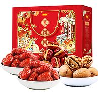 1654g,好想你  红枣核桃礼盒