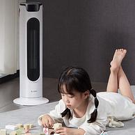 冷暖两用,PTC陶瓷5秒速热:艾美特 2000W塔式摇头暖风机WP20-X3