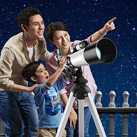 送小朋友超棒,冠派 儿童天文望远镜