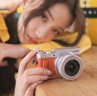 自拍美颜4K翻转屏!Panasonic 松下 GF10K 微型单电套机(12-32mm镜头)